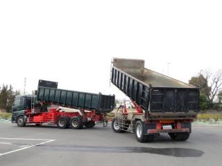 トラックサミット協議会 東急 FF20D7D2S