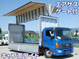 トラックサミット協議会 三菱 2KG-FK64F
