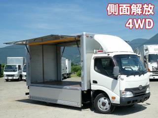 トラックサミット協議会 三菱 2PG-FEB50