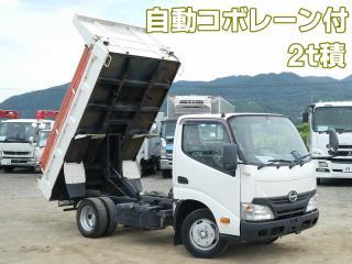 トラックサミット協議会 三菱 2PG-FBA60