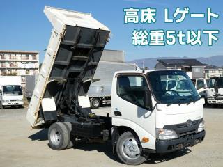 トラックサミット協議会 日野 TPG-XZC610T