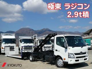 トラックサミット協議会 三菱 2PG-FEB80