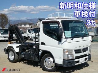 トラックサミット協議会 日野 SDG-XZB50M
