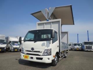 トラックサミット協議会 三菱 PA-BE63DE