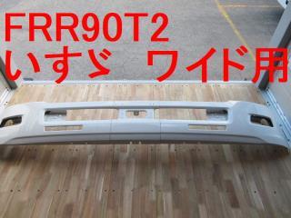 トラックサミット協議会 いすゞ 2RG-FRR90T2